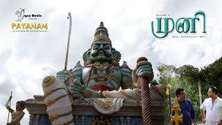 Payanam - Episode 1(Muni)
