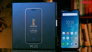 Vivo X21 Unboxing & First Impressions   Digit.in