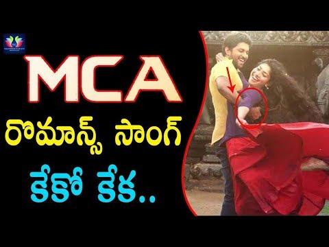 Nani-Sai Pallavi's MCA Second Song...