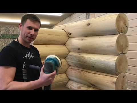 Как отшлифовать деревянный сруб