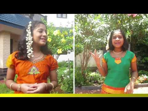 Onakkazhcha - A Virtual Onam Treat KV Kanjikode ഓണക്കാഴ്ച്ച - കേന്ദ്രീയ വിദ്യാലയ കഞ്ചിക്കോട്