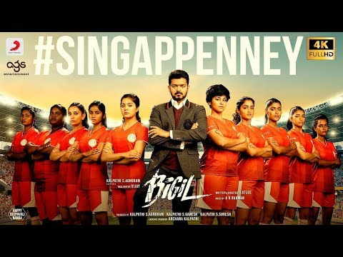 bigil---singappenney-lyrical-music-song-|-vijay-|-a.r-rahman-|-masstamilan