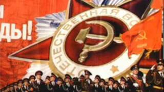 Slavery and Suffering (from the Russian Red Army Choir)