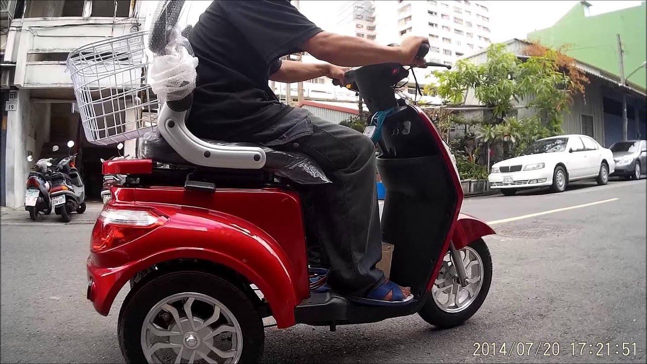 三輪電動車- B版-中檔起步--喬登-電動三輪機車 1200型-電動三輪車-高雄喬登 - YouTube