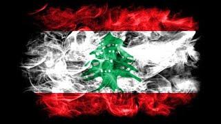 Mark Atallah - Mazloum min hal dine مظلوم من هل الدني (Lebanese Rap)