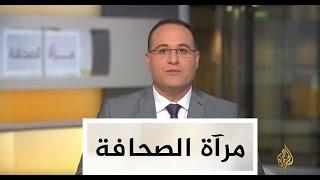 مرآة الصحافة - 01.05 ص - 15/1/2017
