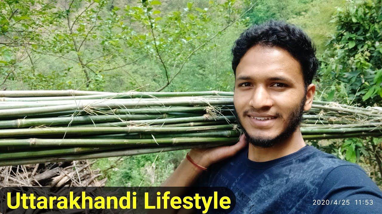 """पहाड़ों का जीवन    My Village """"GIRIYA""""    Pahadi Lifestyle Vlog    By Alok Rana    Pahadi Biker"""