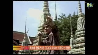 세븐 Mnet 와이드 연예뉴스 SE7EN wide entertainment news