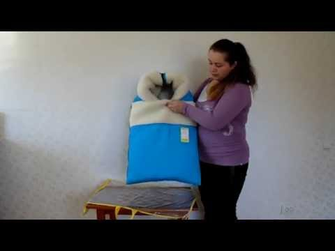 Конверт-трансформер на овчине Kinder Comfort Grand