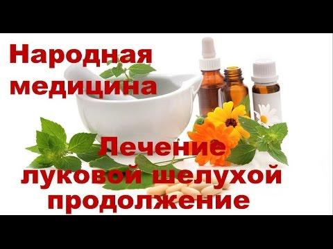 Целебная сила хвои сосны » Народные методы лечения