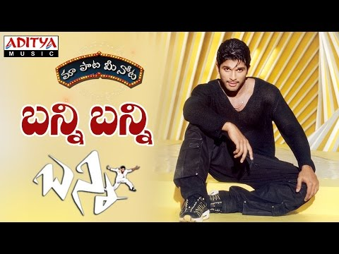 Bunny Bunny Full Song With Telugu Lyrics II