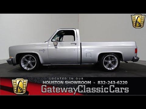 1986 Chevrolet C10 Gateway Classic Cars #1006 Houston Showroom