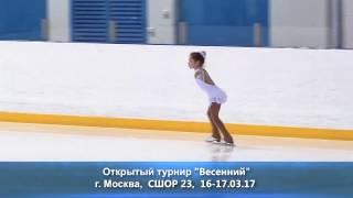 видео Стефания гладкая