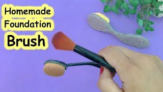 How to make foundation brush at home||homemade makeup brush||diy makeup brushes||Sajal Malik