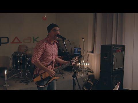 Смотреть клип Саша Моцарт - С. М. | Bazilik Live онлайн бесплатно в качестве