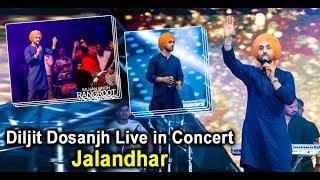 Diljit Dosanjh : Live In Concert Jalandhar   Fu...