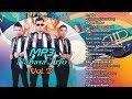 LAGU BATAK TERBARU - MP3 NABASA TRIO VOL. 3  Musik  #lagubatakterbaru2019