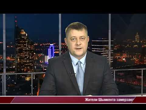 """""""Панорама дня"""" Итоговые новости. Эфир 07.11.2019"""