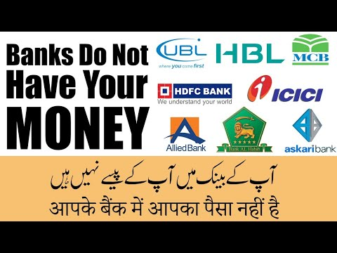 Your Bank Does Not Have Your MONEY!!!   Urdu/Hindi   My Channel Video   Goher Ali Rizvi