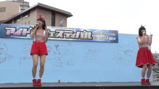 2014/8/16 Sat 『アイドルフェスティバル in AKITA 2014』 □場所:秋田...
