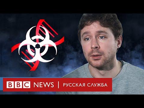 Игра в эпидемию: создатель Plague Inc. о росте продаж на фоне коронавируса