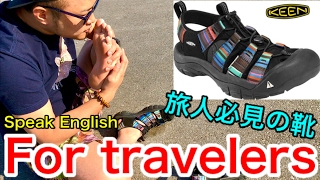3e1e2fbfdf6f ... 旅に超最適な靴 KEEN NEWPORT H2 The best shoes for travelers ...