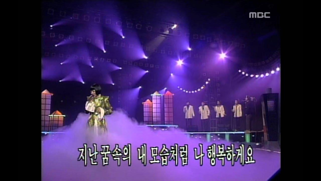 Yangpa - I want to know, 양파 - 알고 싶어요, MBC Top Music 19980117