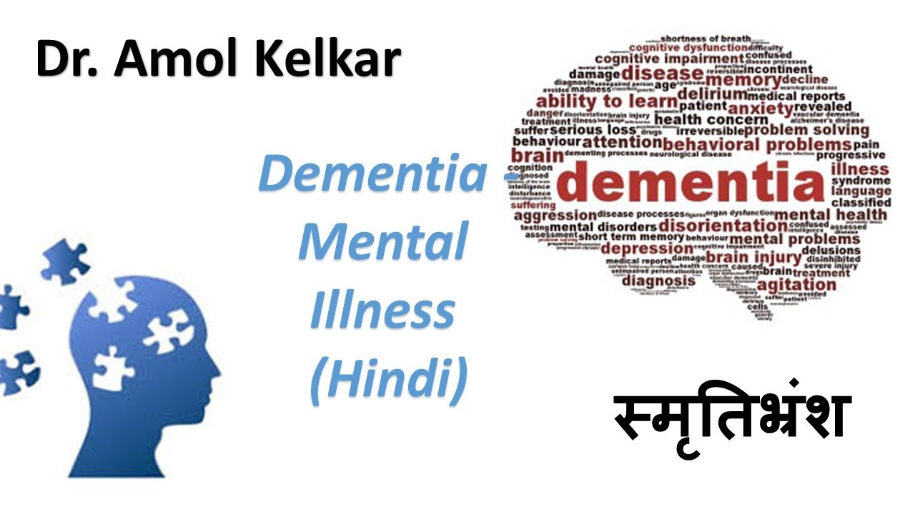 Other Health Diseases in Hindi recommendations