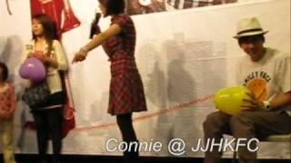 JJ 林俊傑玩到要脫衣服啦@台中簽唱會 20081116