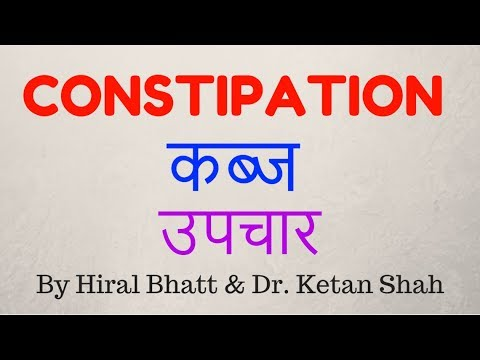 constipation treatment  treatyoga  homeapthy  hiral