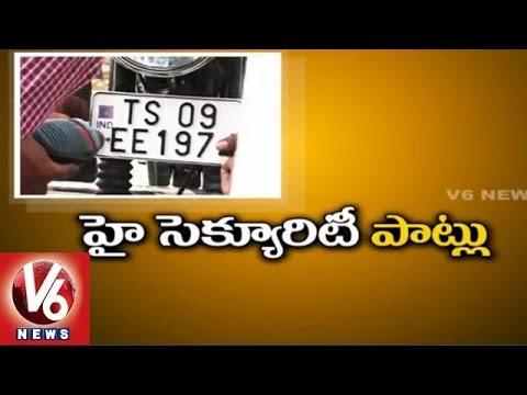 Special story on High Security Registration plates - V6 Spot Light (12-03-2015)