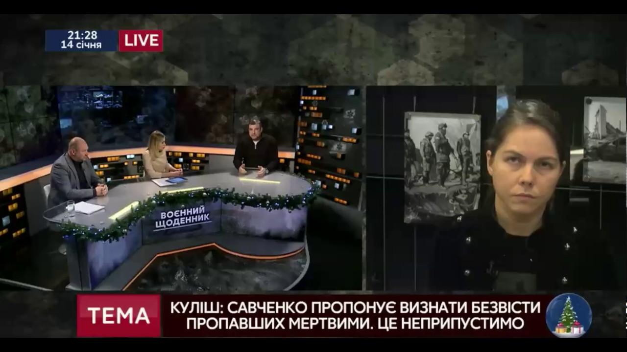 русский пацан показывает своё очко видео