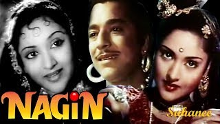 Nagin is a 1954 hindi film with dance-cum-musical romance starring vivacious vyjayanthimala and pradeep kumar, directed by nandlal jaswantlal hit musica...