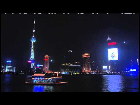 Shanghai 上海 China 中国 Video Bund Huangpu River Waterfront Pudong and Oriental Pearl TV Tower
