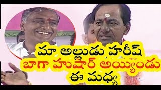 kcr comments on speaker