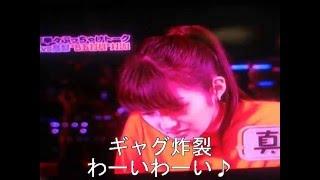 志村 鶴瓶 交遊録 第19回 平成28年 1月2日 放送されました。 女優...