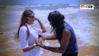 Pem Lowa Nindedi - Sarath Fernando