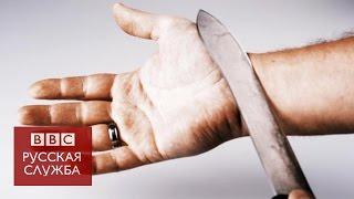 Пакистанский мальчик, который отрезал себе руку за веру