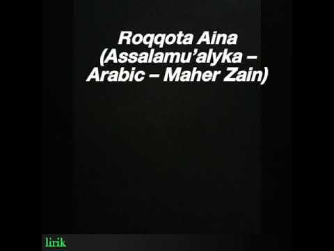 Lirik Roqqota 'Aina (Assalamu'alaik) cover puja syarma