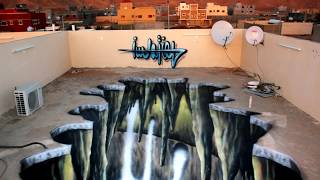 رسم ثلاثي الأبعاد على الأرض - الرسام أسامة نصر -  3D Street Art Painting