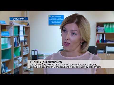 Телеканал TV5: Шукаємо роботу: у запорізьких центрах зайнятості відновили прийом громадян