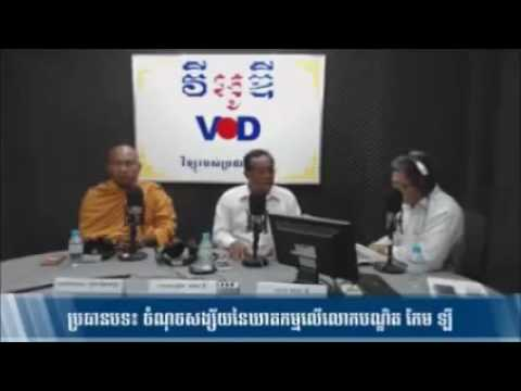 Cambodia Information Hot News VOD Radio 07 15 2016