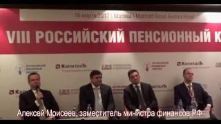 видео Пенсионная система: что ждет жителей Алтайского края в 2016 году