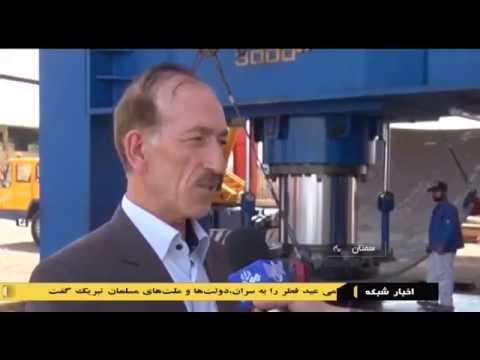 Iran made Heavy metal Sphere Tanks manufacturer ساخت منابع كروي سنگين ايران