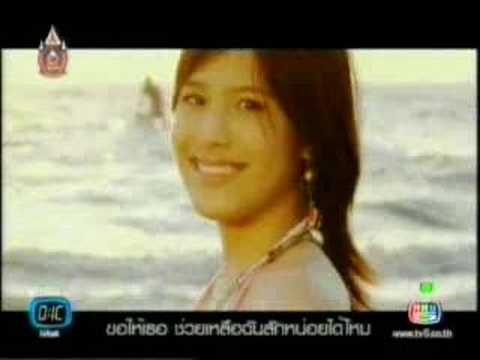 Recommended Thai, Filipino Or Cambodian/khmer Songs? - Page 2