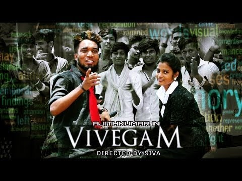 Chennai Gana | Gana Harish  VIVEGAM TAHALA SONG | 2017 | MUSIC ALBUM