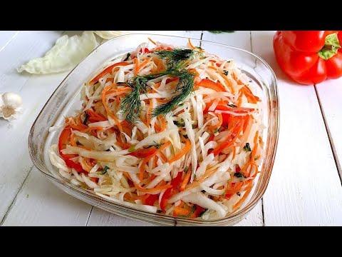 Маринованная Капуста с Перцем! Самый простой и вкусный рецепт