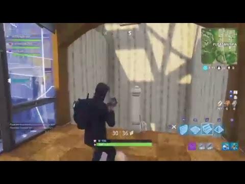 Fortnite tips and tricks