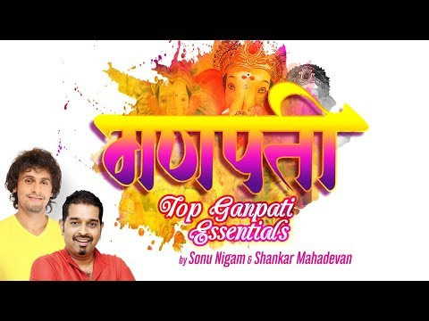 Top Ganapati Essentials |Shankar Mahadevan | Sonu Nigam | Audio Jukebox | Times Music Spiritual