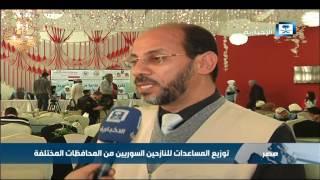 الإغاثة الإسلامية: تعتمد على التقنية الحديثة في توزيع المساعدات للنازحين السوريين